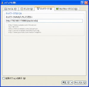 ipwebcam004