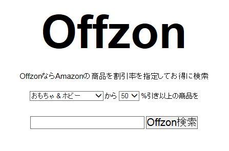 ofzon