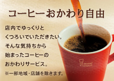 index_menu_coffe_1