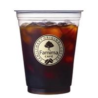 ファミリーマートカップ