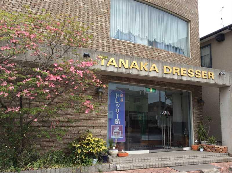 tanakakyoudai_R