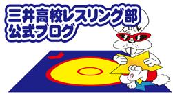 miikou_blog