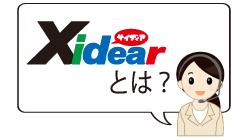 xidear_toha